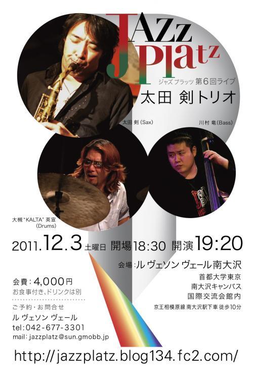 Jazz6DM2_convert_20111016160326.jpg